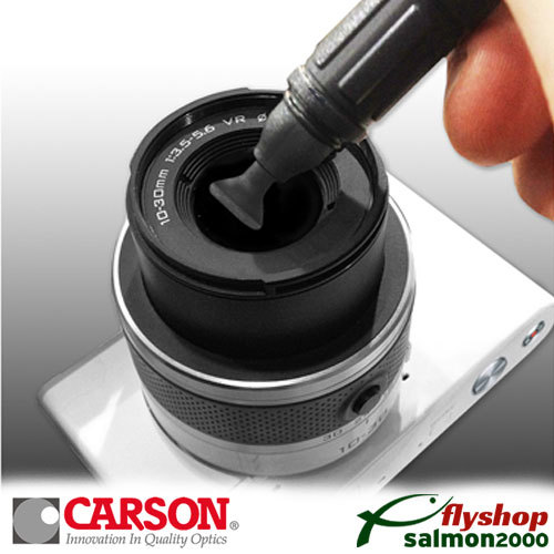 Lapiz Limpiador pincel lentes Carson